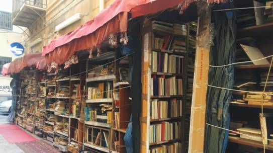 Discovering a Street Library in Palermo: Nur's interview with Pietro Tramonte